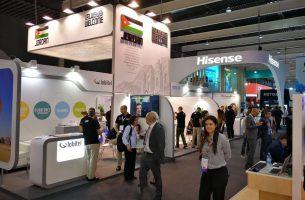 انتاج: شركات دولية أبدت اهتمام في قطاع تكنولوجيا المعلومات الأردني