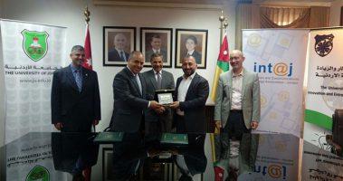تعاون بين (الأردنية) و(إنتاج) لتنمية مشاريع الطلبة الريادية في تكنولوجيا المعلومات والاتصالات
