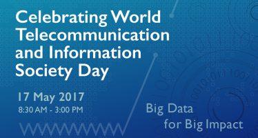 انتاج وشركات الاتصالات يحتفلون بيوم الاتصالات العالمي في 17 أيار