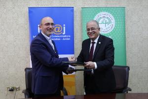 جامعة الزيتونة الأردنية توقع مذكرة تفاهم مع -انتاج