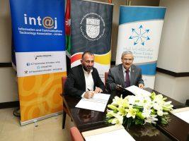 جامعة الأميرة سمية للتكنولوجيا تدعم مبادرة (الألف ريادي) مع جمعية انتاج