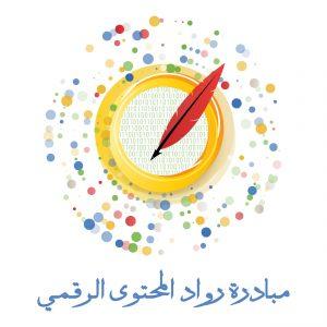 initiative-logo-01