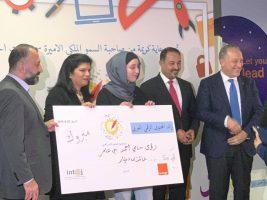 جمعية انتاج تُعلن أسماء الطلبة الفائزين بالموسم الثاني من مبادرة رواد المحتوى الرقميّ العربيّ