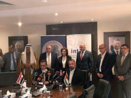 مذكرة تفاهم بين جمعية انتاج و الجمعية الاقتصادية الأردنية العراقية