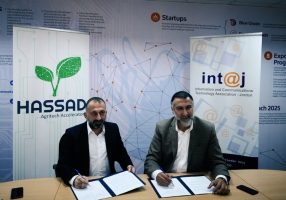 Memorandum Between int@j and Hassad to Support Entrepreneurship in Technology Supporting the Agricultural Sector