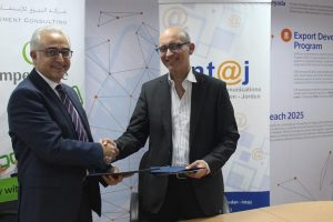 int@j and Competence Management Consulting Sign Memorandum of Understanding to Assess 100 Companies' Export Readiness