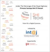 اطلاق الخطة التنفيذيّة لتطبيق مبادرة تمكين المرأة في التكنولوجيا