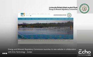 هيئة تنظيم قطاع الطاقة والمعادن تطلق الموقع الالكتروني الجديد بالتعاون مع ايكو تكنولوجي الأردن