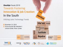 int@j Organizes First Forum to Promote Innovation and Job Creation in Southern Governorates
