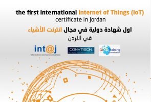 int@j offers the first international IoT certificate in Jordan