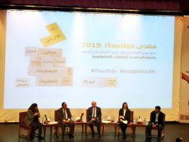 int@j Holds the iSouthJo Forum to Promote Innovation and Job Creation in the South with Over 400 Attendees