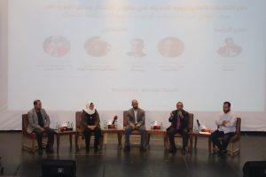 400 Participants Discuss Mechanisms to Promote Innovation and Job Creation in Southern Governorates at iSouthJo
