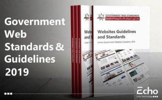 ايكو تكنولوجي تطلق معايير المواقع الالكترونية الحكومية الاردنية 2019