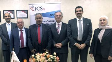 National Bank of Yemen Announces Successful Go-Live of ICS BANKS Universal Banking Software from ICSFS