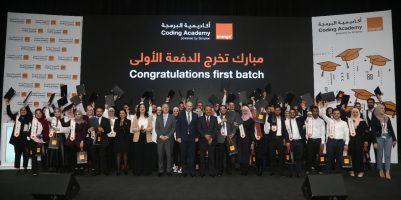 Orange Jordan celebrates graduation of First Batch of Coding Academy students