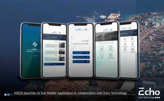 سلطة منطقة العقبة الاقتصادية الخاصة تطلق الموقع الالكتروني الجديد بالتعاون مع ايكو تكنولوجي