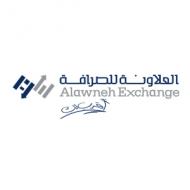 Alawneh Exchange L.L.C