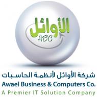 Awael Business & Computers (ABC)