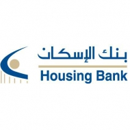 The Housing Bank For Trade and Finance