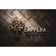EappEra